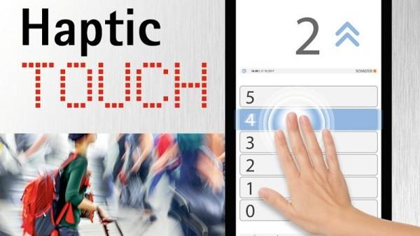 HapticTOUCH